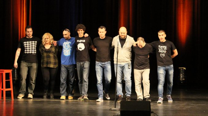 stand up comedy promoters Bulgaria
