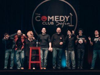 Bulgarian comedians
